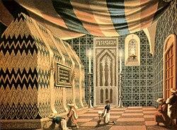 יוסי ביילין ליברמן שמעון פרס ונתניהו ניסו להעביר את מתחם קבר דוד לידי הוותיקן ולידי הכניסיה היוונית לכאורה 250px-Kever