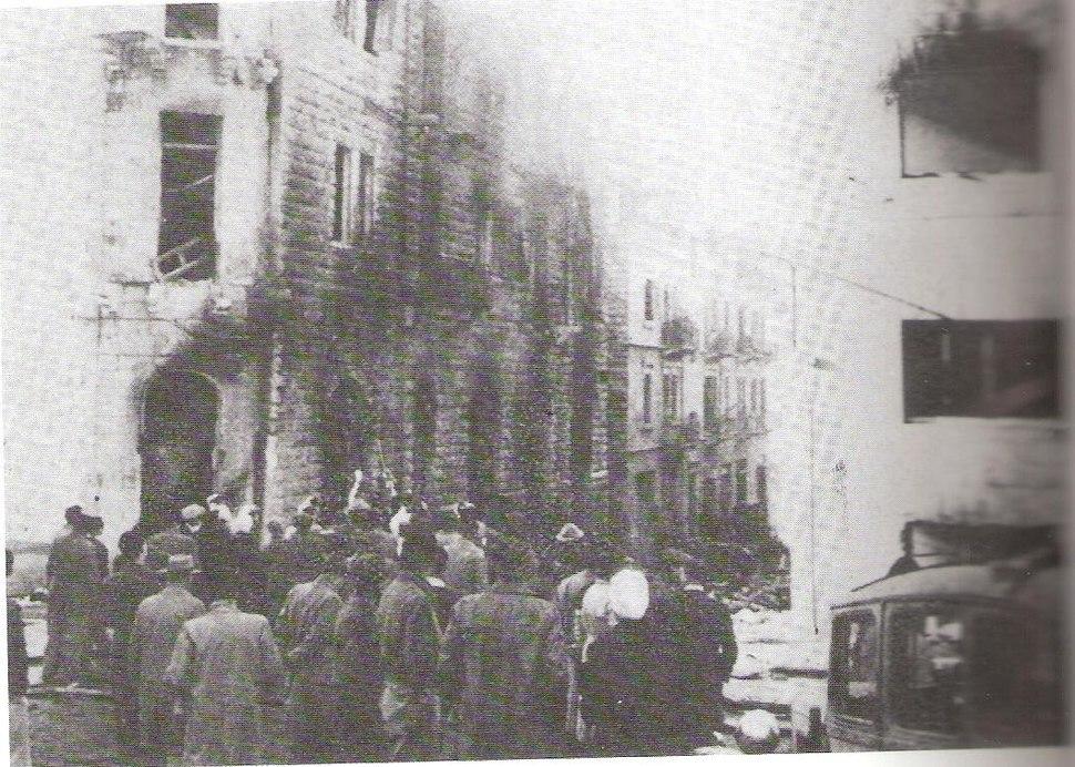 הפיצוץ בבניין הפלסטיין פוסט