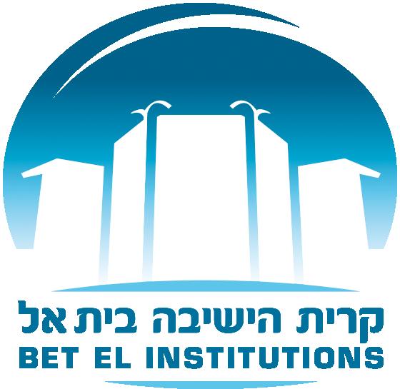 לוגו קרית הישיבה