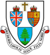 Coat of arms of Fredericton svg.png