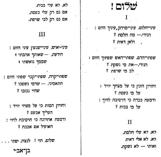 BenAvi22