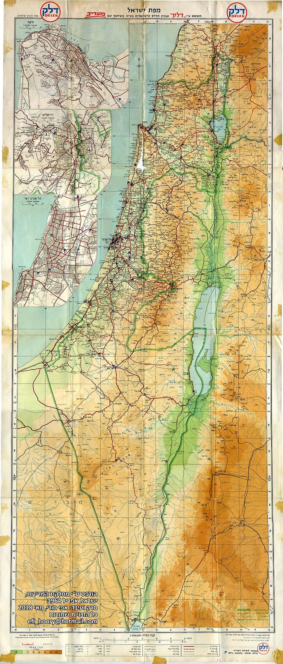 Green line israel 1964