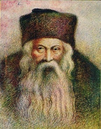 Rabbi David Segal HaLevi