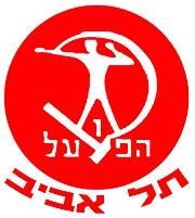סמל הקבוצה בעבר, שמקובל גם כעת כסמל האוהדים