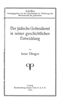 Der jüdische Gottesdienst in seiner geschichtlichen Entwicklung.png