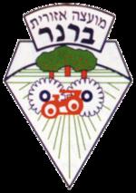 Brenner regional council symbol.png
