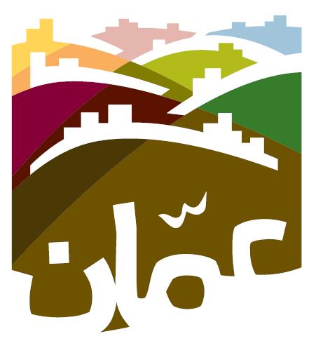 Ammanlogo