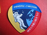 Shenzhou 7 patch.jpg