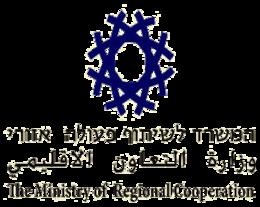 המשרד לשיתוף פעולה אזורי.png