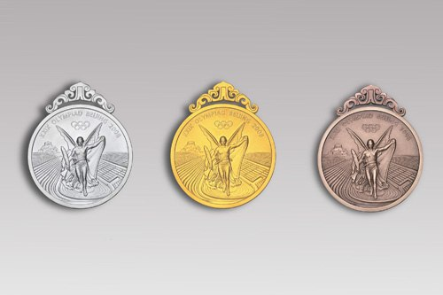 Medals of Beijing Olympic Games