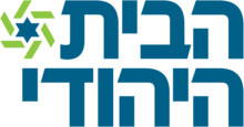 The-Jewish-Home-logo-New2019.png