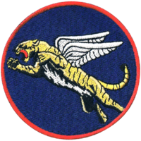 IAF Squadron 102 Insignia - Since 2016.png