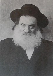 הרב שמואל אהרן יודלביץ