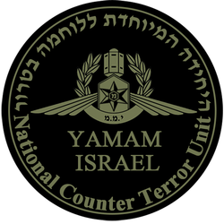 YAMAM-patch-0001.png