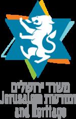 Ministry-ofJerusalemAndMoreshetLogo.png