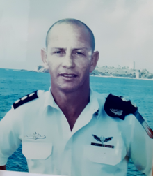 """מפקד שייטת 13, אל""""ם רפי מילוא"""