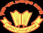 Abu Sinan COA.png
