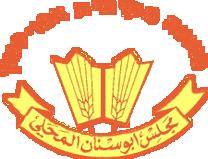 Abu Sinan COA