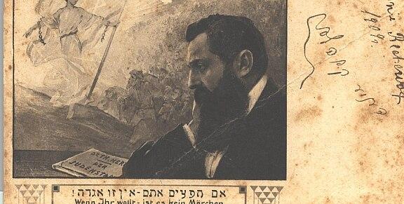 Herzl P 1909