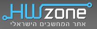 הלוגו של אתר HWzone