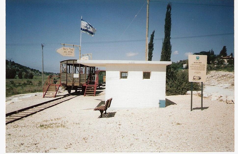 אבישי טייכר 184