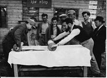 Netivot Morasha 23 March 1949.jpg