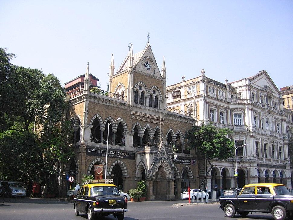 ספרייהבמומבאי
