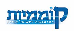 Logo-komemiut.jpg