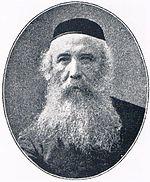 Moshe Shmuel Glasner.jpg