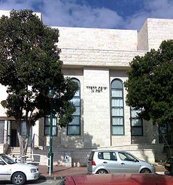 Ramat Gan Yeshiva.jpg