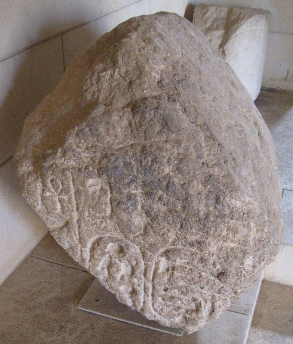 Sheshonk Inscription