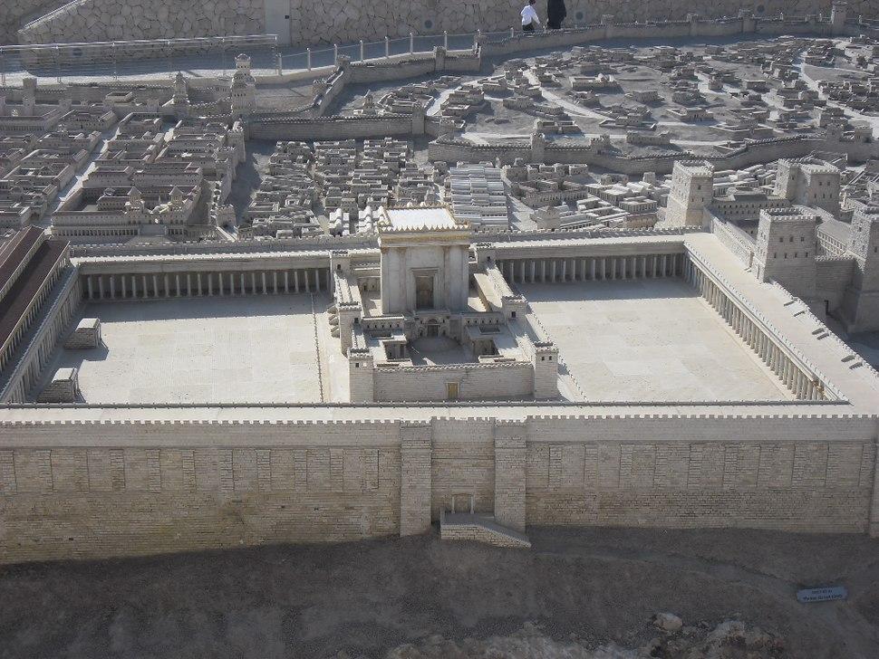 דגם ירושלים בימי בית שני