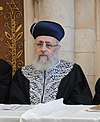 Rabbi Yitzhak Yosef.jpg