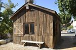 Kefar malal old wood house 2013 www.mapah.co.il.jpg