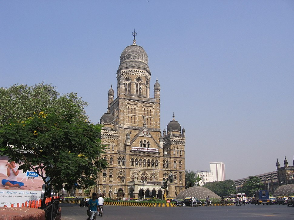 עיריית-מומבאי