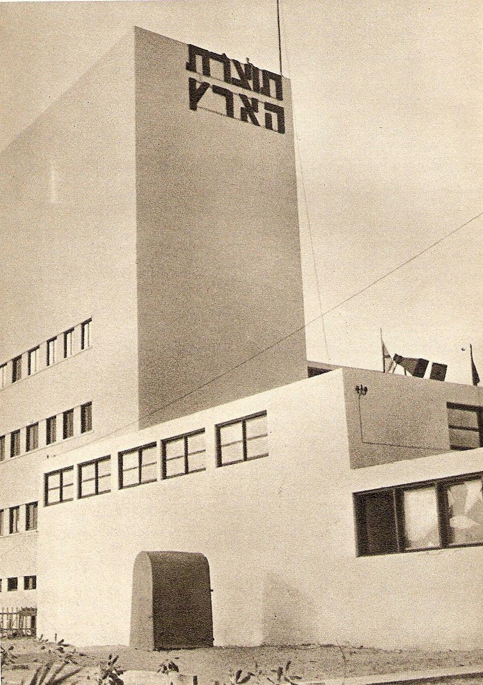 Levante Fair Tower 1934