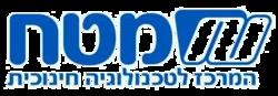 סמליל המרכז לטכנולוגיה חינוכית