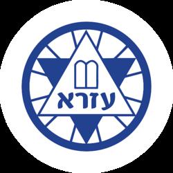 סמל תנועת הנוער עזרא