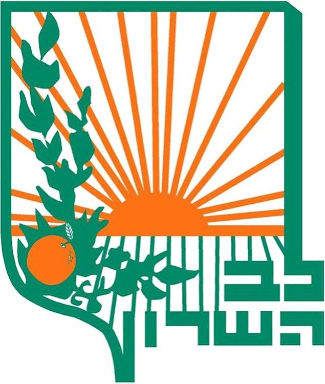 Lev HaSharon Regional Council COA