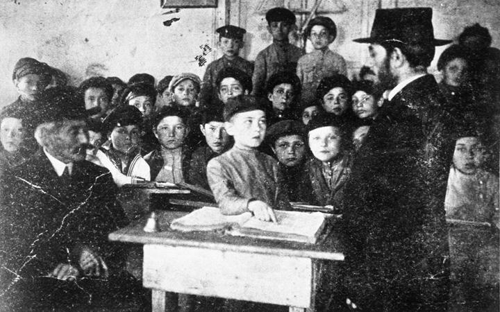 Novogrodek Talmud Torah