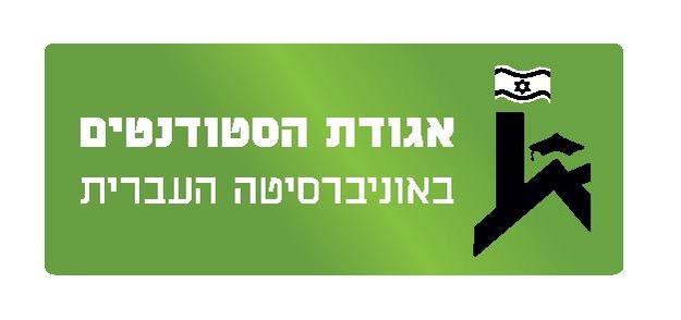 Aguda logo clear.pdf