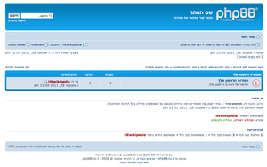 Phpbb 3.0 prosilver HE.png
