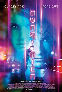 Nerve poster HE.jpeg
