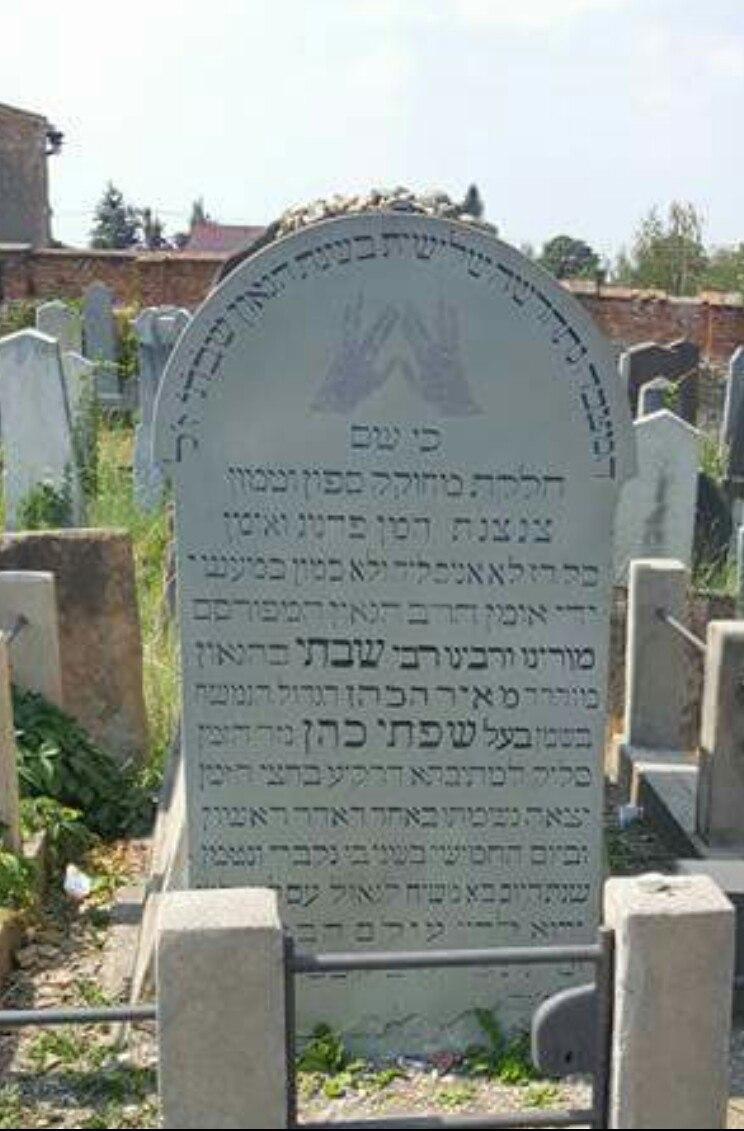 Shabbatai HaKohen's grave.jpeg