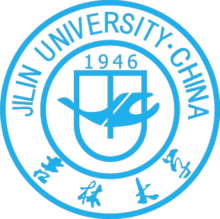 Jilin University logo.png