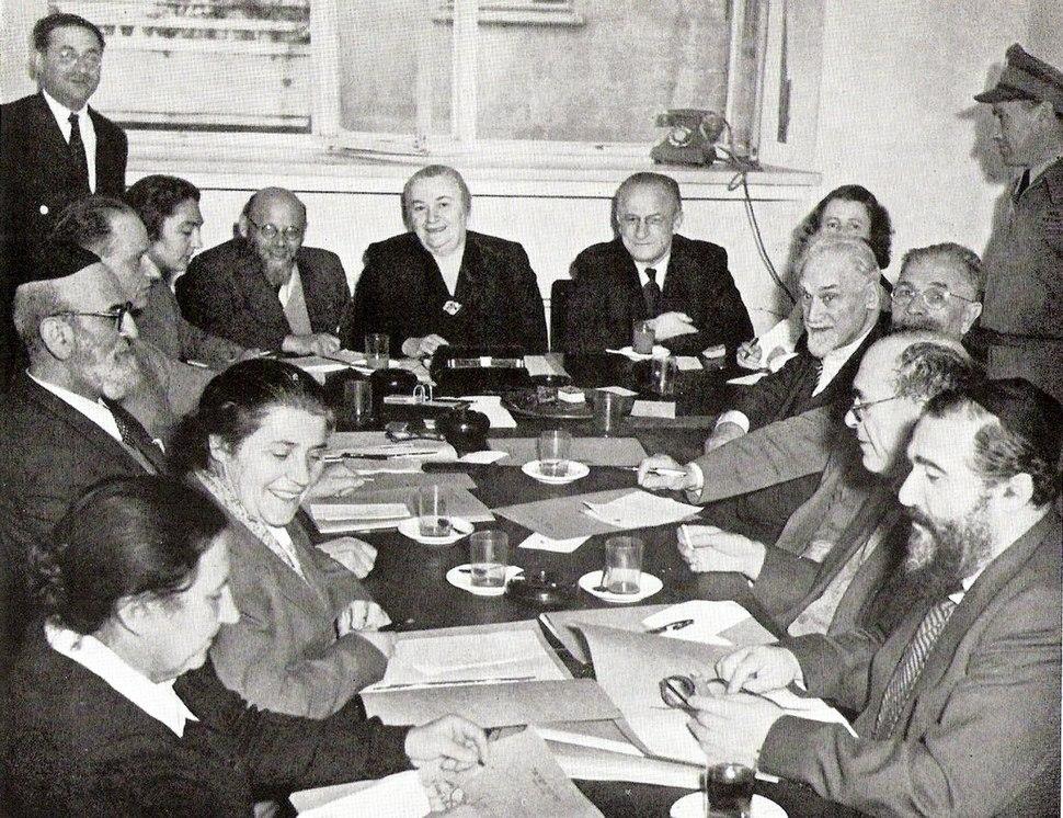 Vaadat Chinuch Vetarbut ca1952