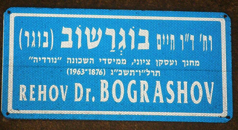 Bograshov Street
