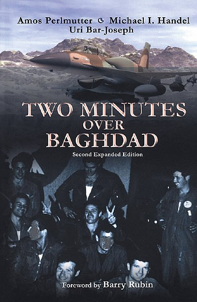 כריכת Two Minutes Over Baghdad, מהדורת 2003