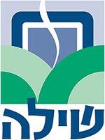 לוגו של שילה