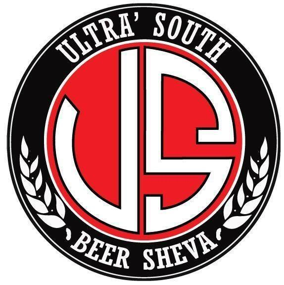 Ultra South Beer Sheva LOGO